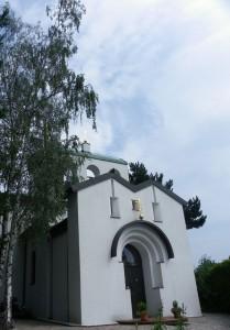 Храм  свт. Николая Чудотворца во Франкфурт-Хаузене